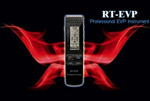 Paranormal Investigation UK - Our Current Equipment Stock